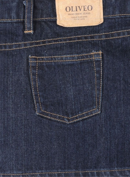 Why Do Jeans Have a Leather Patch on the Back?