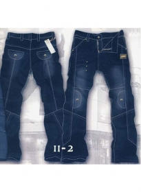 Leather Cargo Jeans - Style 11-2