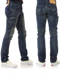 Cargo Jeans - #333