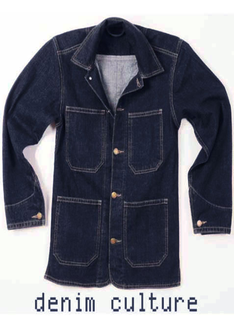 Denim Jacket 501 Makeyourownjeans Made To Measure Custom Jeans