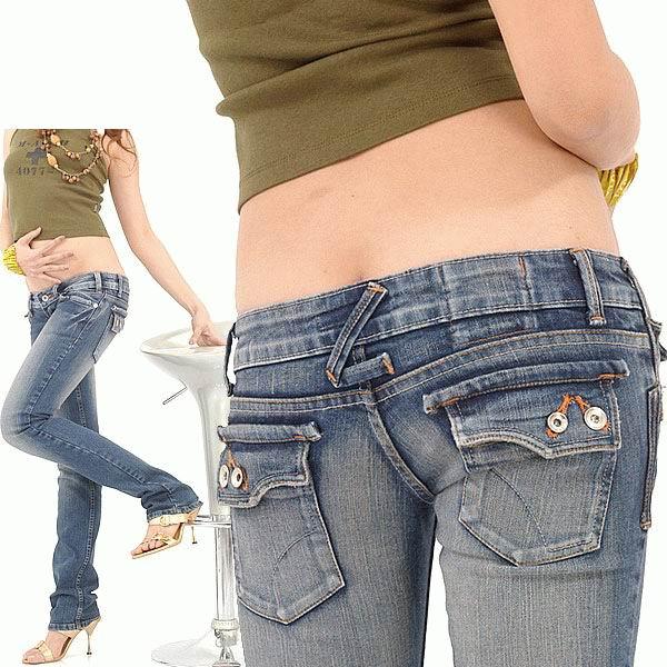 Brazilian Style Jeans - #113 Brazilian Style Jeans -113 ...