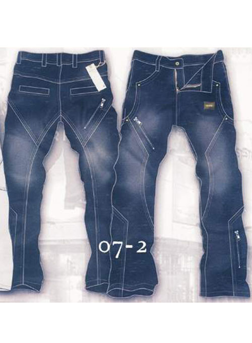 Leather Cargo Jeans - Style 07-2