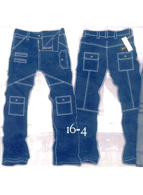 Leather  Cargo Jeans - Style 16-4
