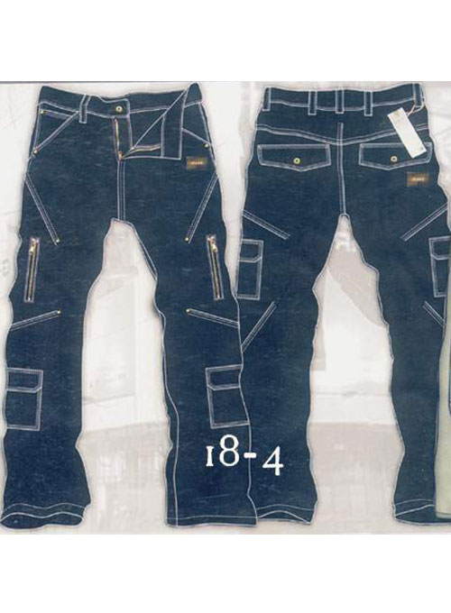 Leather  Cargo Jeans - Style 18-4